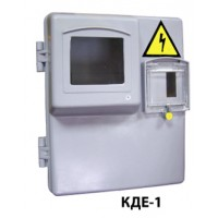 Коробка под счетчик КДЕ-1 непрозр.(КД3)