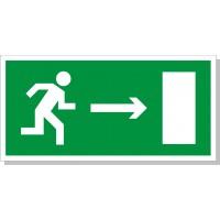 Наклейка технічна DeLux 235x80мм Exit Right