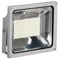 Прожектор СДО 05-20 світлодіодний сірий  SMD IP65 IEK (1)